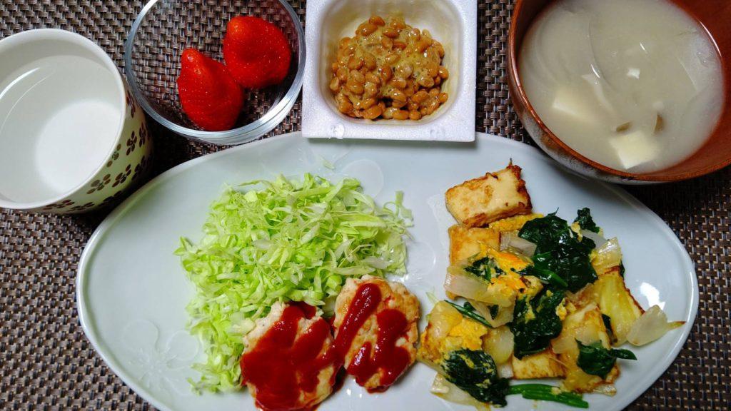 before 食事例2